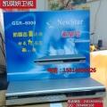 NEWSTAR(高斯贝尔)GSR-6000 希望号 远程教育接收机