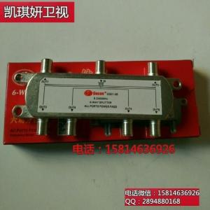 佳讯6功分器GS-1026 六功分器6功分器6路信号功分器