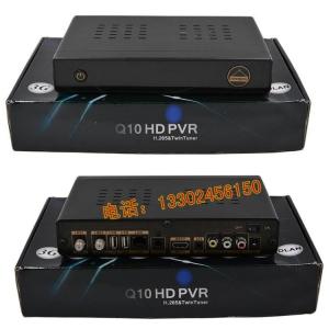 OpenboxQ10高清机 阿里全新CPU画质亮丽 支持AVS+,支持PV,支持IPTV