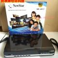 NewStar高斯贝尔HD-2017 韩星免费高清接收机带高清HDMI接口(铁壳)免费收看亚洲7号 凤凰HD(新到货,老款HD-006已停产)
