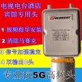 卡洛斯8200L抗5G干扰高频滤波器大锅电视台天线C波接收头本振5.15G水平垂直独立输出高增益工程级卡抗重度干扰效果好