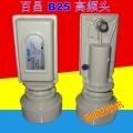 百昌KL-B25KU波段头10750本镇外壳铝壳耐用中九122星降频器高频头